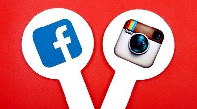 Facebook – Instagram μπλοκάρουν προφίλ ακροδεξιών κομμάτων και οργανώσεων στη Βρετανία γιατί «διαδίδουν το μίσος»