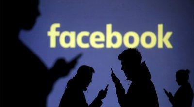 Έρευνα: Οι αναρτήσεις των χρηστών στο Facebook βοηθούν στην πρόβλεψη των ψυχικών διαταραχών και του διαβήτη