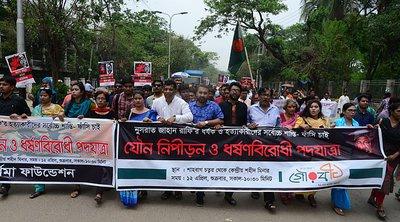 Φρίκη στο Μπαγκλαντές: Έκαψαν ζωντανή μαθήτρια που κατήγγειλε τον διευθυντή του σχολείου της για σεξουαλική επίθεση