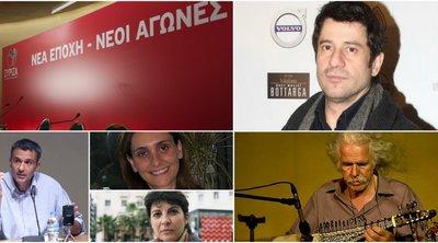 Γεωργούλης και Ρος Ντέιλι στα 5 τελευταία ονόματα του ευρωψηφοδελτίου του ΣΥΡΙΖΑ