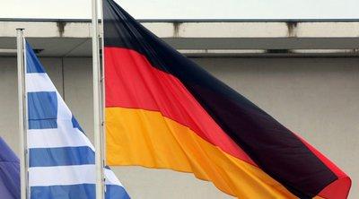 Παρέμβαση του Εθνικού Συμβουλίου διεκδίκησης των οφειλών της Γερμανίας προς την Ελλάδα