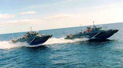 Έρευνες στη θαλάσσια περιοχή της Γυάρου, για τον εντοπισμό μηχανοκίνητης λέμβου με δύο επιβαίνοντες