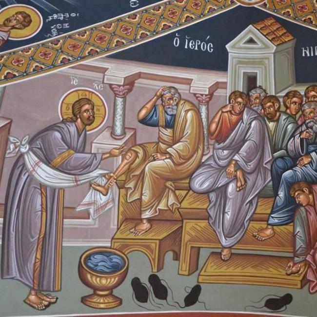 Μεγάλη Τετάρτη: Το Άγιο Ευχέλαιο και η Ακολουθία του Νιπτήρος - Της αλειψάσης τον Κύριον μύρω