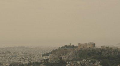 Αφρικανική σκόνη: Τι πρέπει να προσέχουμε