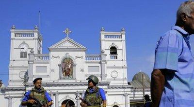 DW: Τεταμένη παραμένει η κατάσταση στη Σρι Λάνκα