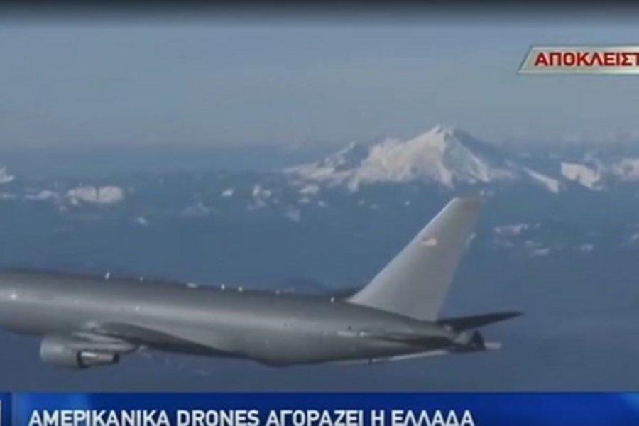 Αποκλειστικό ΑΝΤ1: H Ελλάδα προχωρά στην αγορά drones από τις ΗΠΑ