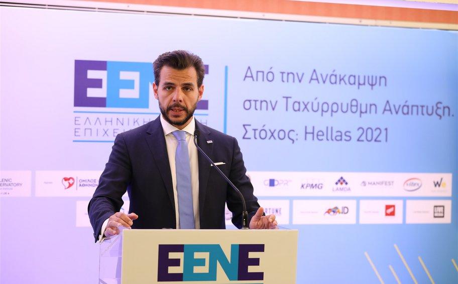 Υπό την Σκέπη της Ελληνικής Ένωσης Επιχειρηματιών η «γιαγιά με τα τερλίκια», Σουζάνα Ηλιάδη