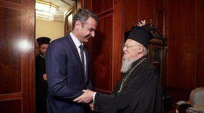 Στο Φανάρι ο Μητσοτάκης, συνάντηση με τον Βαρθολομαίο -  Τι συζήτησαν