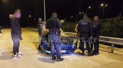 Λαμία: Αυτοκίνητο ανετράπη στην είσοδο της πόλης - Άφαντοι οδηγός και συνεπιβάτες