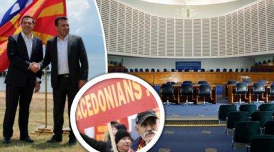 Οι Πρέσπες και το φάντασμα της «μακεδονικής μειονότητας»