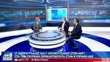 Το debate Κατρούγκαλου - Κουμουτσάκου στον ΑΝΤ1 για τις εκλογές