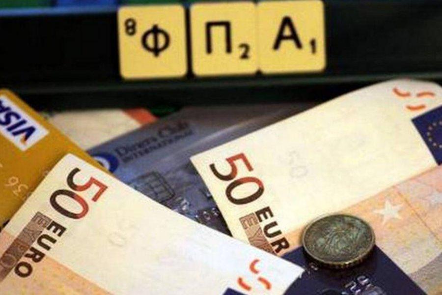 Νέα παράταση στο καθεστώς μειωμένου συντελεστή ΦΠΑ σε Λέρο, Λέσβο, Κω, Σάμο και Χίο