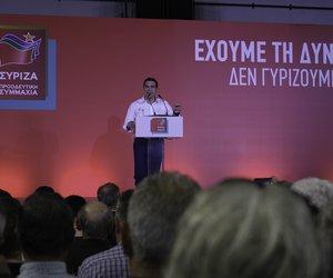 Τσίπρας από Κοζάνη: Έφτασε η ώρα να ξαναβγεί μπροστά η Ελλάδα των πολλών που δε διχάζει αλλά ενώνει