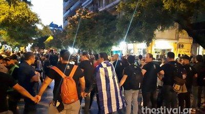Θεσσαλονίκη: Με πορεία προς το τουρκικό προξενείο ολοκληρώθηκαν οι εκδηλώσεις για την Ημέρα Μνήμης της Γενοκτονίας των Ποντίων
