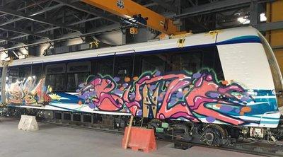 Έγραψαν συνθήματα και ζωγράφισαν γκράφιτι στα βαγόνια του μετρό Θεσσαλονίκης