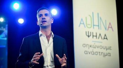 Μπακογιάννης: Το πρόγραμμά μας μπορεί να αλλάξει την Αθήνα