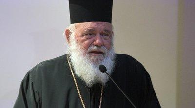 Αρχιεπίσκοπος Ιερώνυμος: Είμαστε δίπλα σε όσους θέλουν να αγωνιστούν ενάντια σε όλων των ειδών τις εξαρτήσεις