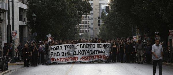 Εως την Παρασκευή η απόφαση του Αρείου Πάγου για την άδεια Κουφοντίνα - Επεισόδια σε πορεία στο κέντρο της Αθήνας
