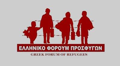 Πολιτικά δικαιώματα σε πρόσφυγες και μετανάστες, ζητά το Ελληνικό Φόρουμ Προσφύγων