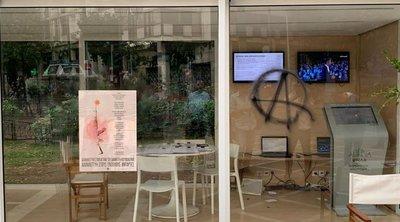 Επίθεση στο εκλογικό περίπτερο του Κώστα Μπακογιάννη με χυδαία μηνύματα κατά του πατέρα του