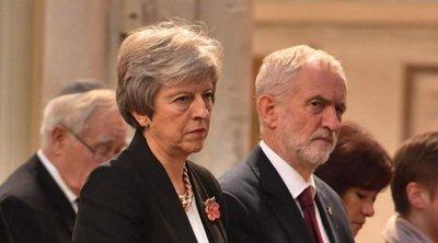 Η Μέι ανοίγει δρόμο να γίνει νέο δημοψήφισμα για το Brexit -  Αρνητικός ο Κόρμπιν