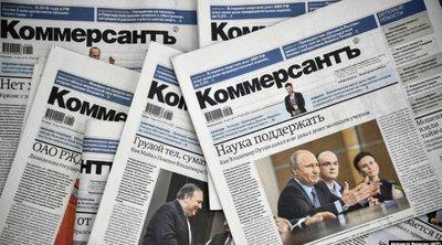 Β. Ματβιένκο: Δεν έχω καμία σχέση με τις απολύσεις δημοσιογράφων στην εφημερίδα Kommersant
