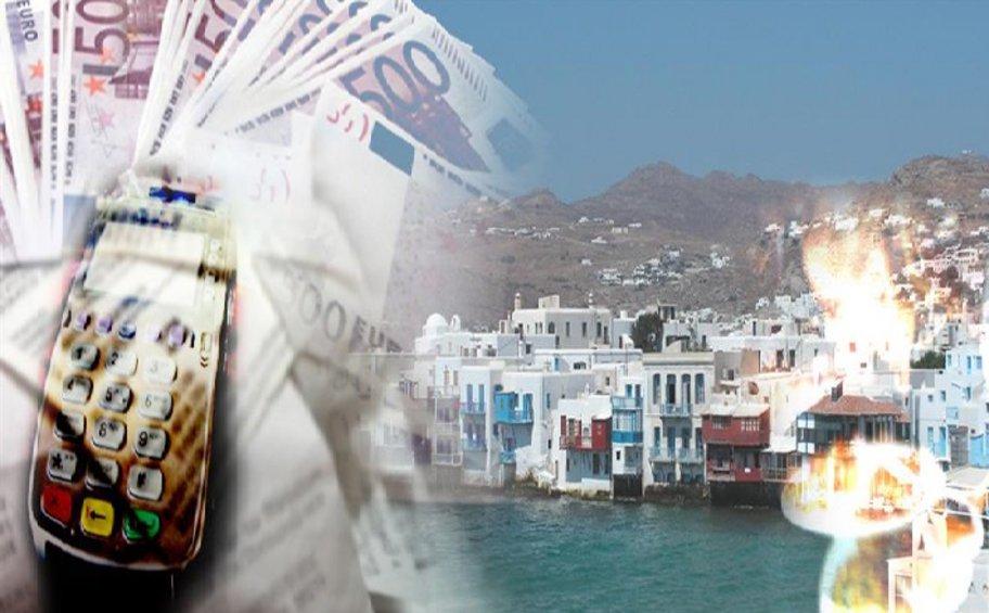 Επτά λουκέτα  στη Μύκονο - Οι ευφάνταστες τακτικές φοροδιαφυγής που αποκάλυψε η ΑΑΔΕ