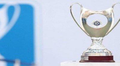 Οι δύο προτάσεις της ΕΠΟ για το κύπελλο