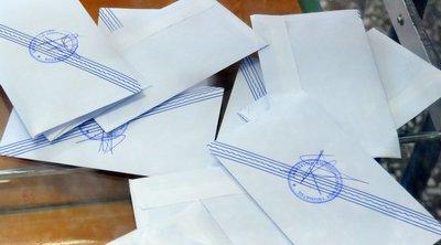 Εκλογές 2019: Τι προβλέπεται για όσους κληθούν σε εφορευτική επιτροπή αλλά δεν εμφανιστούν