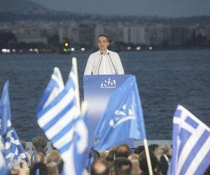 Μητσοτάκης: Η χώρα ζητά μια μεγάλη πολιτική αλλαγή - Είμαστε έτοιμοι να κυβερνήσουμε