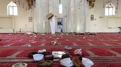 Αφγανιστάν: Τρεις νεκροί, δεκάδες τραυματίες σε βομβιστική επίθεση σε τέμενος της πρωτεύουσας
