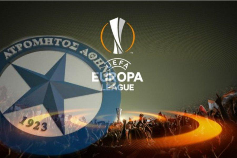 Οι αντίπαλοι του Ατρομήτου στο Europa League