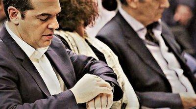 Άρχισαν τα όργανα στον ΣΥΡΙΖΑ – Βολές δέχεται ο Τσίπρας