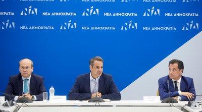 Συνεδρίαση των Τομεαρχών της Νέας Δημοκρατίας υπό τον Κυριάκο Μητσοτάκη