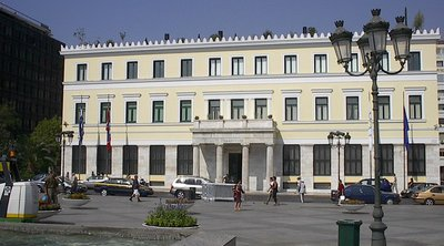 Ζητούν να μη δοθούν γραφεία στην παράταξη της ΧΑ στο δήμο της Αθήνας
