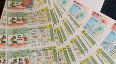 To Λαϊκό Λαχείο μοίρασε 1.171.270 ευρώ τον Απρίλιo