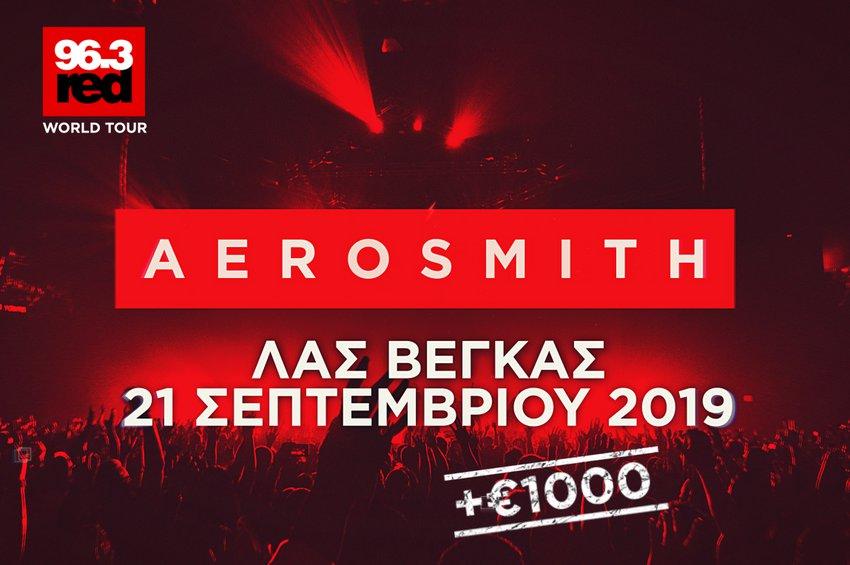 Διαγωνισμός Red World Tour: Aerosmith Live στο Λας Βέγκας