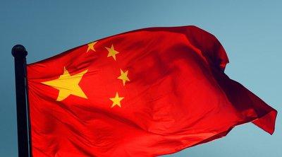 Κίνα: Τριετές πρόγραμμα δράσης για τη μεταρρύθμιση κρατικών επιχειρήσεων