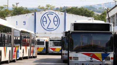 Να διασφαλίσει τη συνέχεια της διαδικασίας εκκαθάρισης στον ΟΑΣΘ καλεί την κυβέρνηση ο ΣΥΡΙΖΑ Θεσσαλονίκης