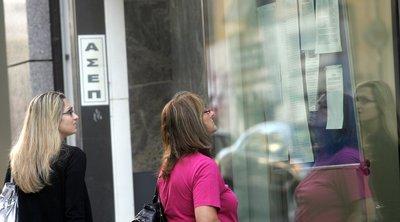 ΑΣΕΠ: «Παγώνουν» οι διαδικασίες προσλήψεων κατά την προεκλογική περίοδο