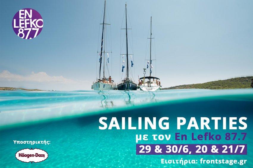 Τα πάρτι του καλοκαιριού; Sailing Parties με τον En Lefko 87.7!