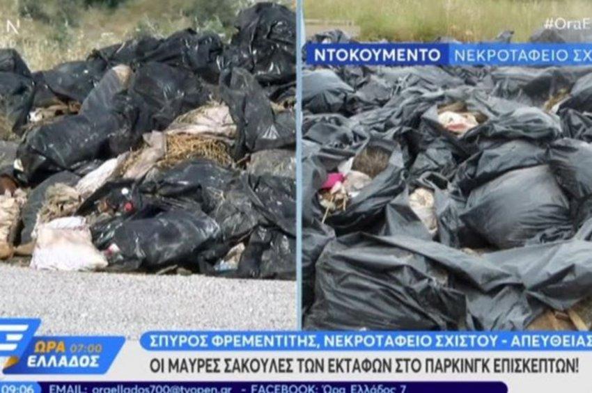 Εικόνες φρίκης στο νεκροταφείο Σχιστού: Στοιβάζουν τους νεκρούς από τις εκταφές σε αποθήκη