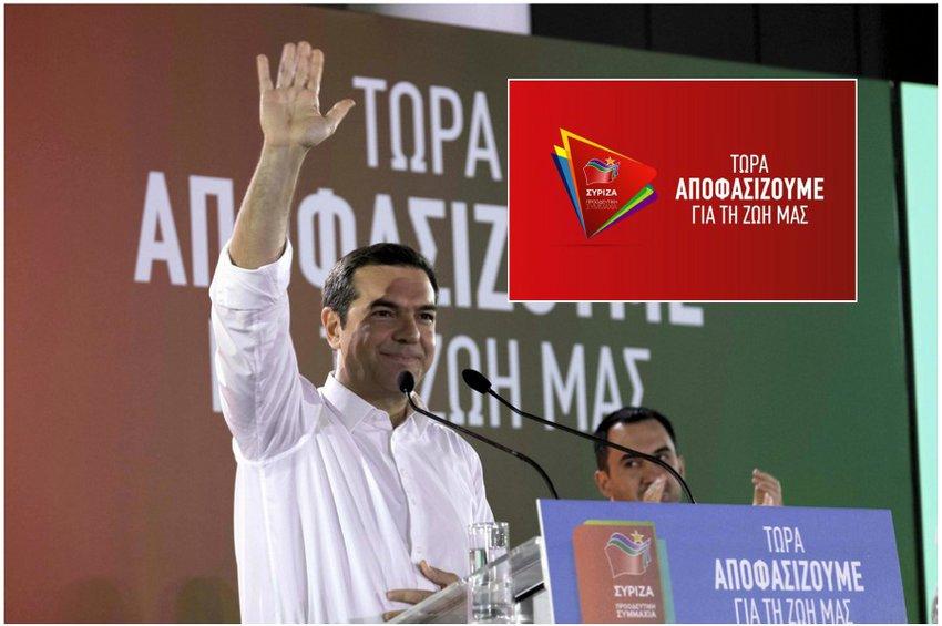 Υποψήφιος σε Αχαΐα ο Τσίπρας - Τα ψηφοδέλτια του ΣΥΡΙΖΑ - Το νέο λογότυπο του ΣΥΡΙΖΑ