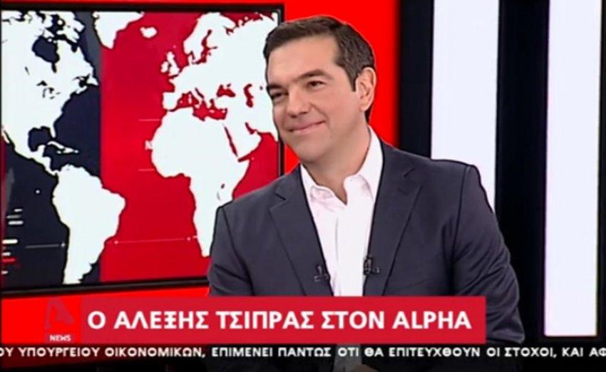 Τσίπρας: Πέσαμε έξω για τις ευρωεκλογές - Συγγνώμη, ήταν λάθος οι μετατάξεις