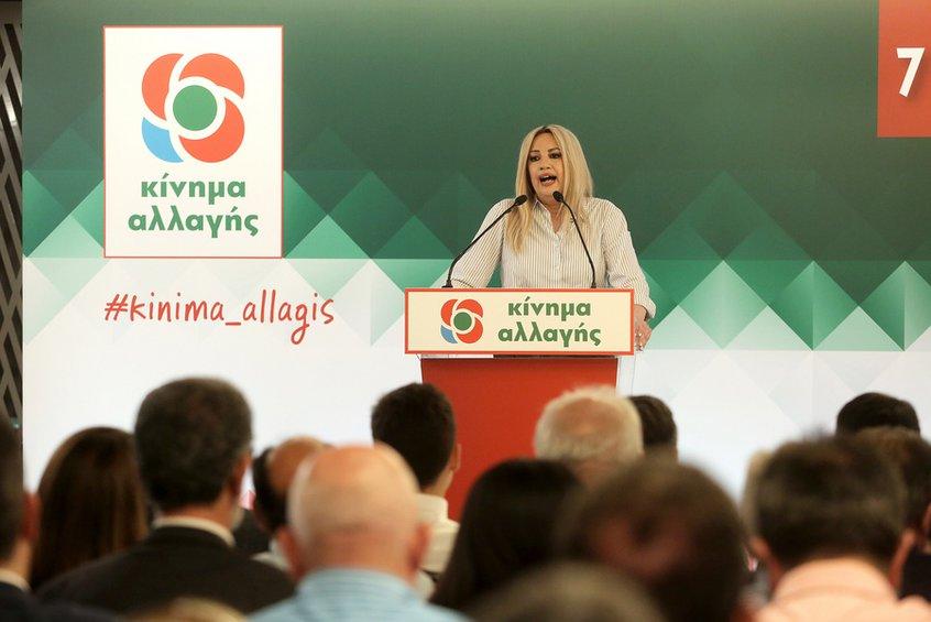 Γεννηματά: Είμαστε έτοιμοι, στο κέντρο της πολιτικής σκηνής, σταθεροί και αυτόνομοι