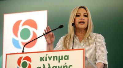 Γεννηματά: Κάναμε τα πάντα για να γίνει debate - Έχει πολύ μεγάλο θράσος ο κ. Τσίπρας