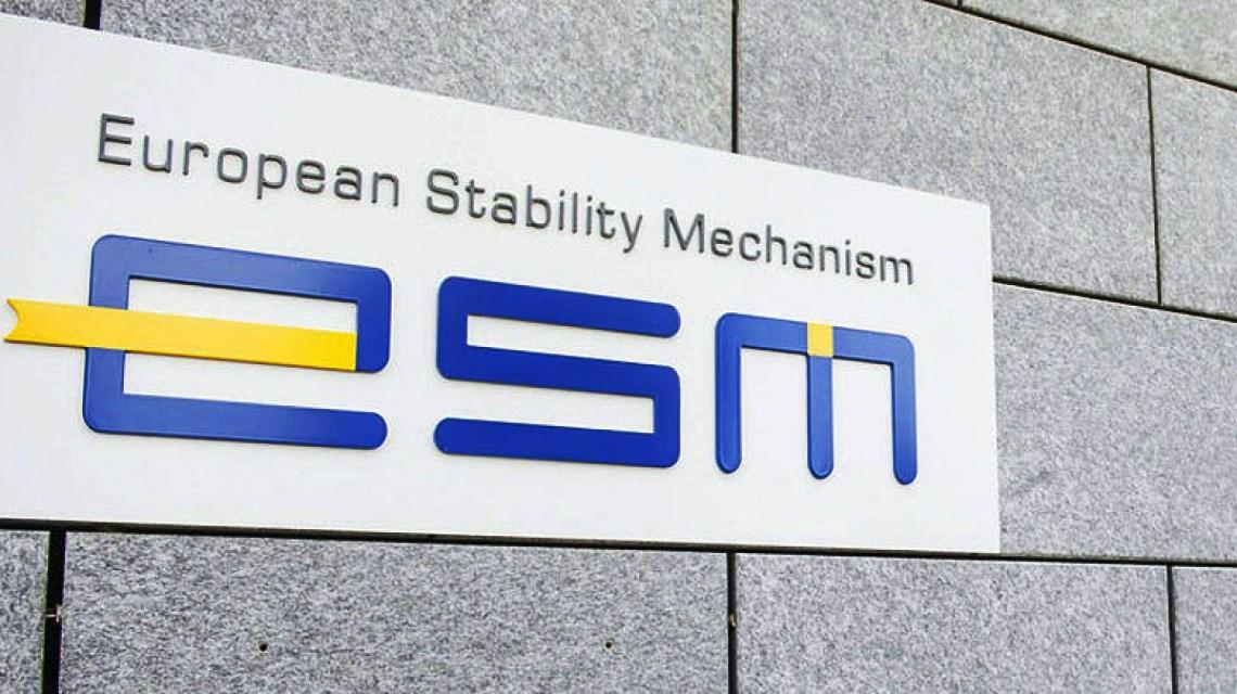 Περί τα 13 δισ. ευρώ το έτος εξοικονομεί η Ελλάδα μέσω του δανεισμού του ESM - Τι αναφέρει η έκθεση για τα πρωτογενή πλεονάσματα