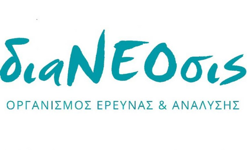 διαΝΕΟσις: Οι ψηφιακές ειδήσεις στην Ελλάδα το 2019