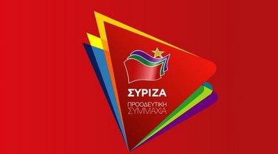 Οι υποψήφιοι του ΣΥΡΙΖΑ - Προοδευτική Συμμαχία στη Β΄ Θεσσαλονίκης