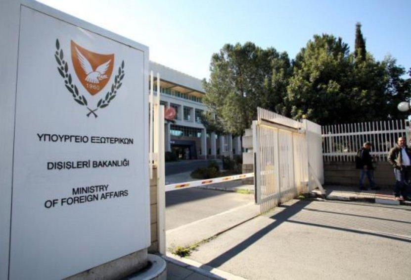 ΥΠΕΞ Κύπρου: Διψήφιος αριθμός ενταλμάτων για τα μέλη του πληρώματος του «Πορθητή»
